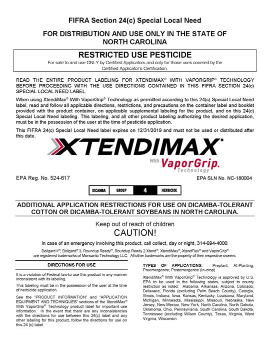 Xtendimax label